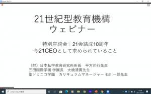 21_20210414042701