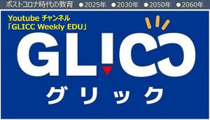 Gliccedu