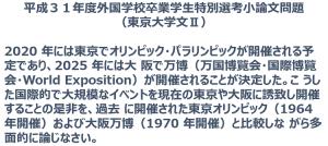 Photo_20200113042201