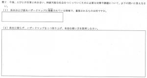 Photo_20200202094601