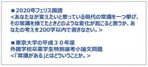 Photo_20200221092001
