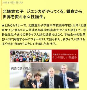Photo_20200328171601