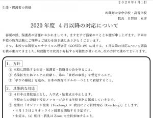 Photo_20200402103101