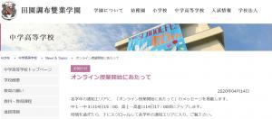Photo_20200420085101