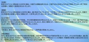 Photo_20210110122101
