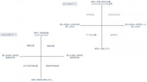 Photo_20210307093501
