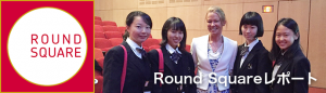 Round_square_header