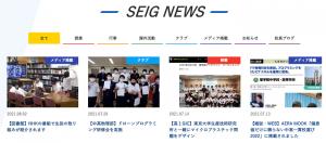 Seig_20210810203301