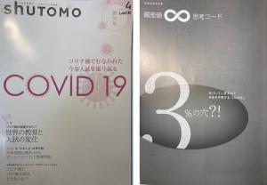 Shuyomo4