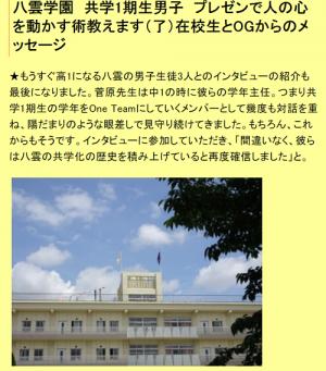 Yakumo_20210923085301